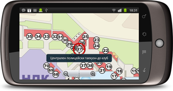 Sirma Mobile launches custom interactive map application for Android